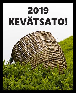 Ensimmäiset kevään 2019 uuden sadon teet nyt saatavilla! Maista vihreä tee tuoreimmillaan tai upean aromaattinen First Flush Darjeeling-tee. Lisää uusia tuotteita lisätään sitä mukaan, kun ne saapuvat. Tilaa heti omasi!