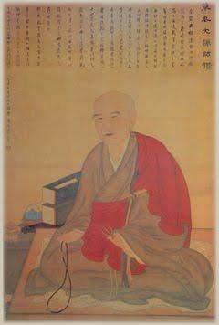 korealainen, korea, tee, vihreä tee, historia, tietoa, zen, buddhalaisuus, filosofia, cha dao, teen tie