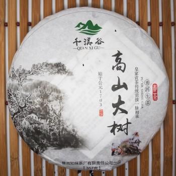 puerh puer tee shu sheng yunnan kiinalainen iätetty vanha